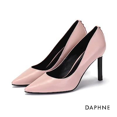 達芙妮DAPHNE 高跟鞋-素色鉚釘牛紋尖頭高跟鞋-粉紅