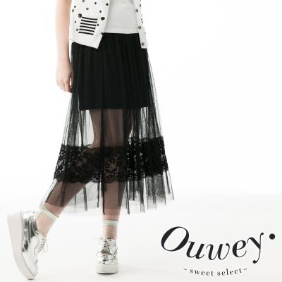 OUWEY歐薇-網紗透明蕾絲層次長裙