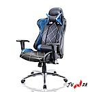 JUNDA 人體工學990K電競椅/賽車椅/電腦椅(二色任選)