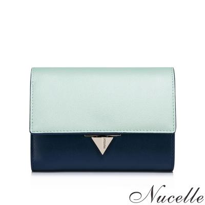NUCELLE-真皮艾杜莎配色中夾-翠綠藍