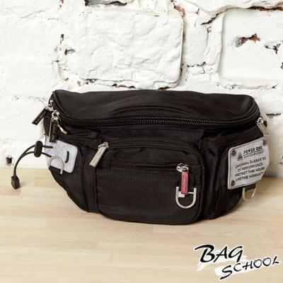 DF BAG SCHOOL - 自體宣言個性款隨身斜背包