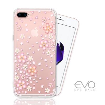 APPLE iPhone 7 plus 奧地利水鑽彩繪防摔殼 - 櫻花