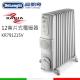 義大利DELONGHI迪朗奇熱對流暖風電暖器-送風