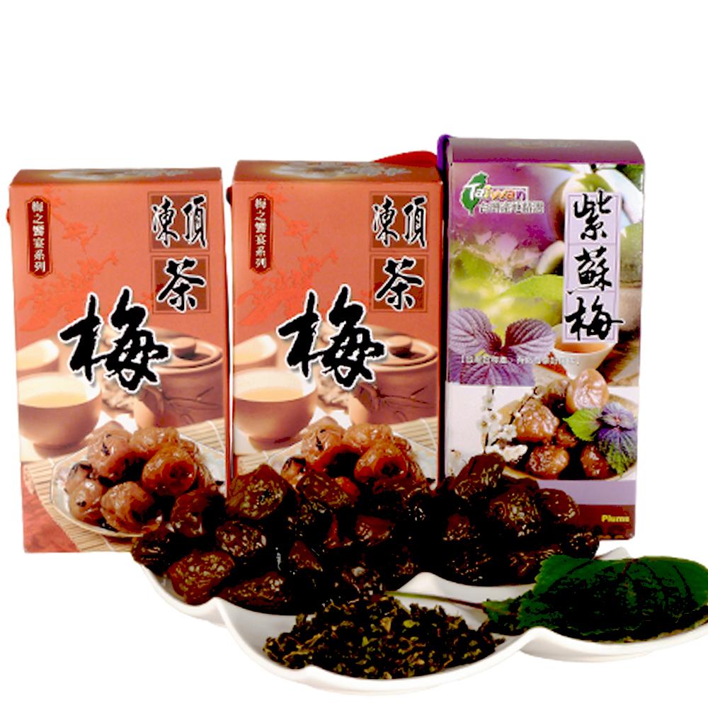 幸福流域  凍頂茶梅1200g+紫蘇梅600g(3入)