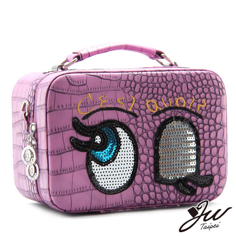 JWxSAM 轉眼瞬間眨眼鱷魚壓紋手提肩背化妝箱 神秘紫(快)