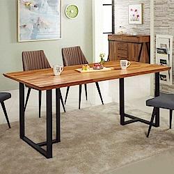 AT HOME - 韋伯5.8 尺柚木積層餐桌 175x85x75cm