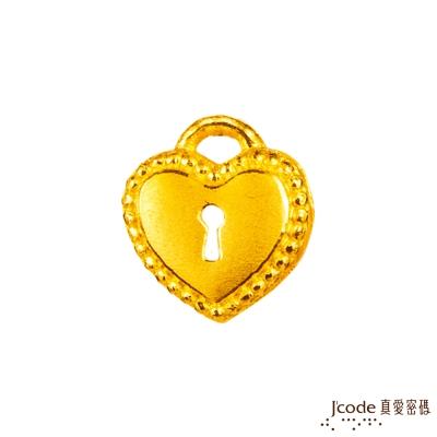 J'code真愛密碼 真心鎖愛黃金串珠