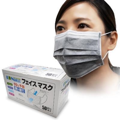 日本高效能四層不織布活性碳口罩(單片包裝)50入x2盒