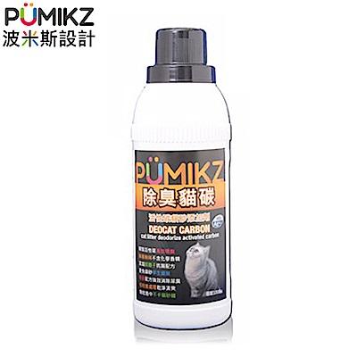 【四入組】波米斯PUMIKZ除臭貓碳貓砂添加劑1000cc