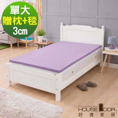 HouseDoor 吸濕排濕布 平面型3cm竹炭記憶床墊全能組-單大3.5尺