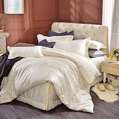 MONTAGUT-浪漫古堡(白)-300織紗精梳棉-緹花鋪棉床罩組(加大)