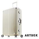 ARTBOX 超次元 - 26吋PC鏡面鋁框行李箱(典雅白)