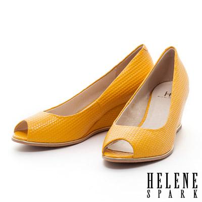 HELENE-SPARK-經典編織紋魚口楔型高跟鞋