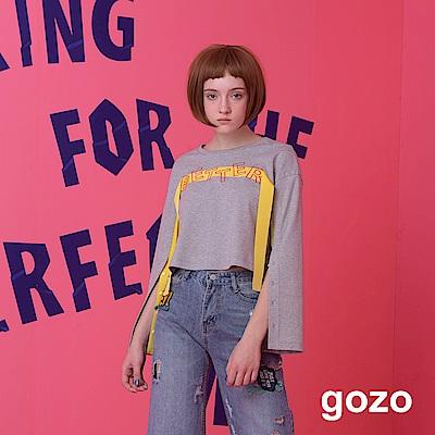 gozo 裝飾配色織帶BETTER字母長袖棉T(二色)