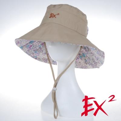 德國EX2 防蚊漁夫帽(卡其)