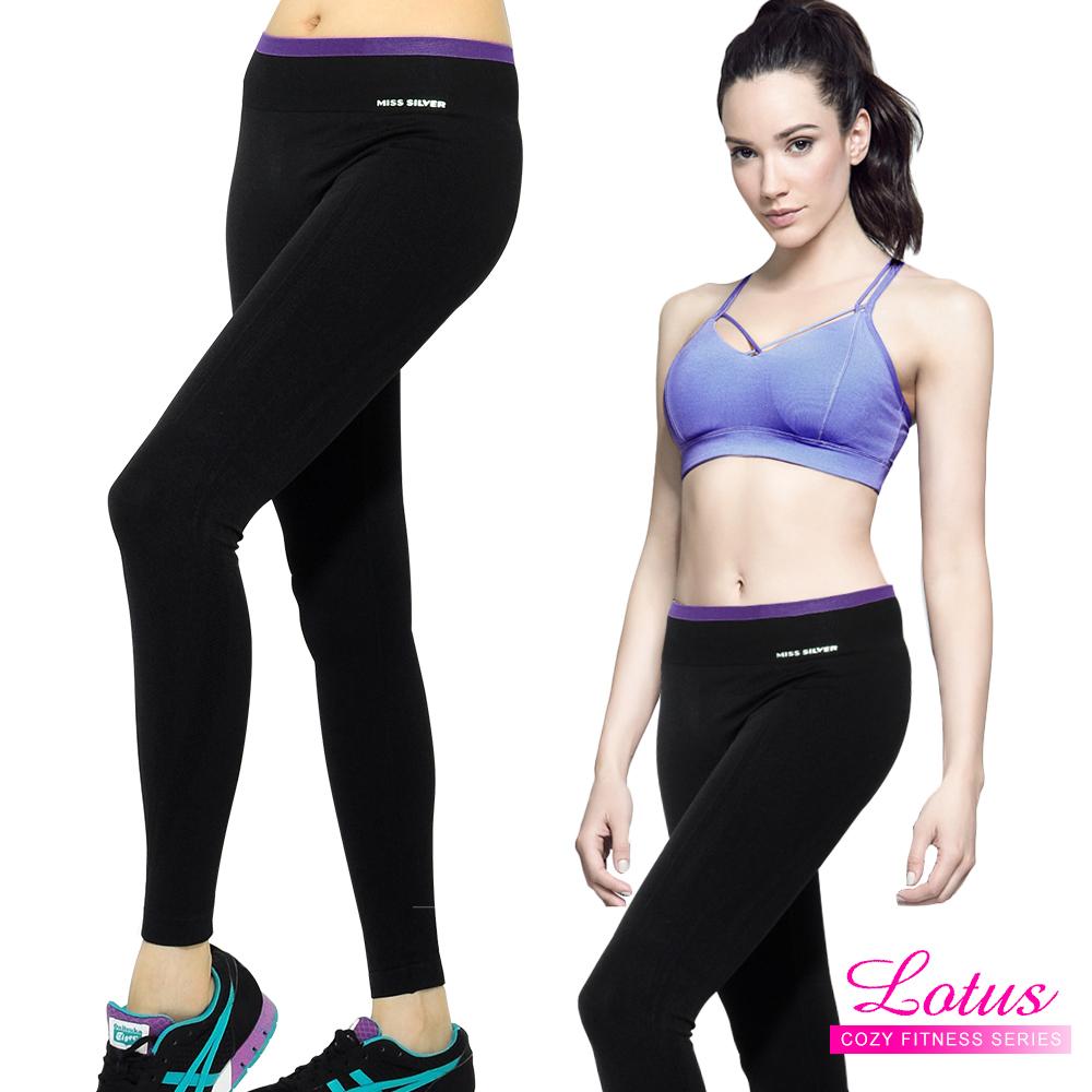 運動褲 微壓修飾彈力運動九分褲-優雅紫  LOTUS