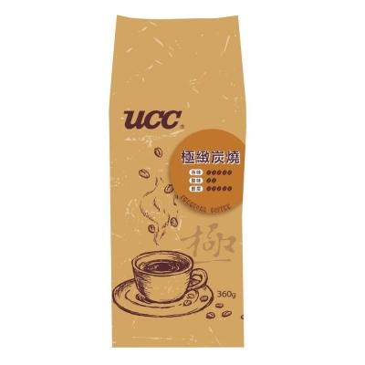 UCC 極緻炭燒咖啡豆(360g)