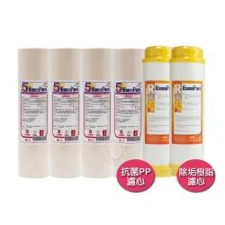 EssenPure 10英吋 抗菌版 5微米PP+軟水樹脂濾心 [ 一年份6支組 ]