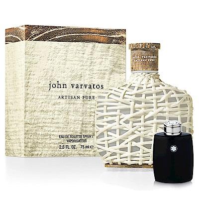 John Varvatos 工匠純淨男性淡香水125ml (贈品牌小香)