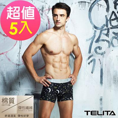 (超值5件組)男內褲 星際印花平口褲/四角褲  TELITA