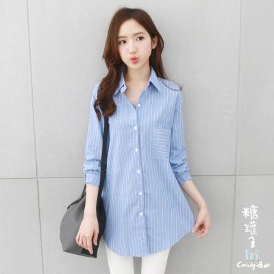糖罐子-口袋條紋前短後長襯衫-淺藍