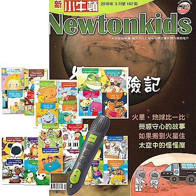 新小牛頓(1年)+LiveKids英語生命教育繪本故事集(6書)+LivePen智慧點讀筆