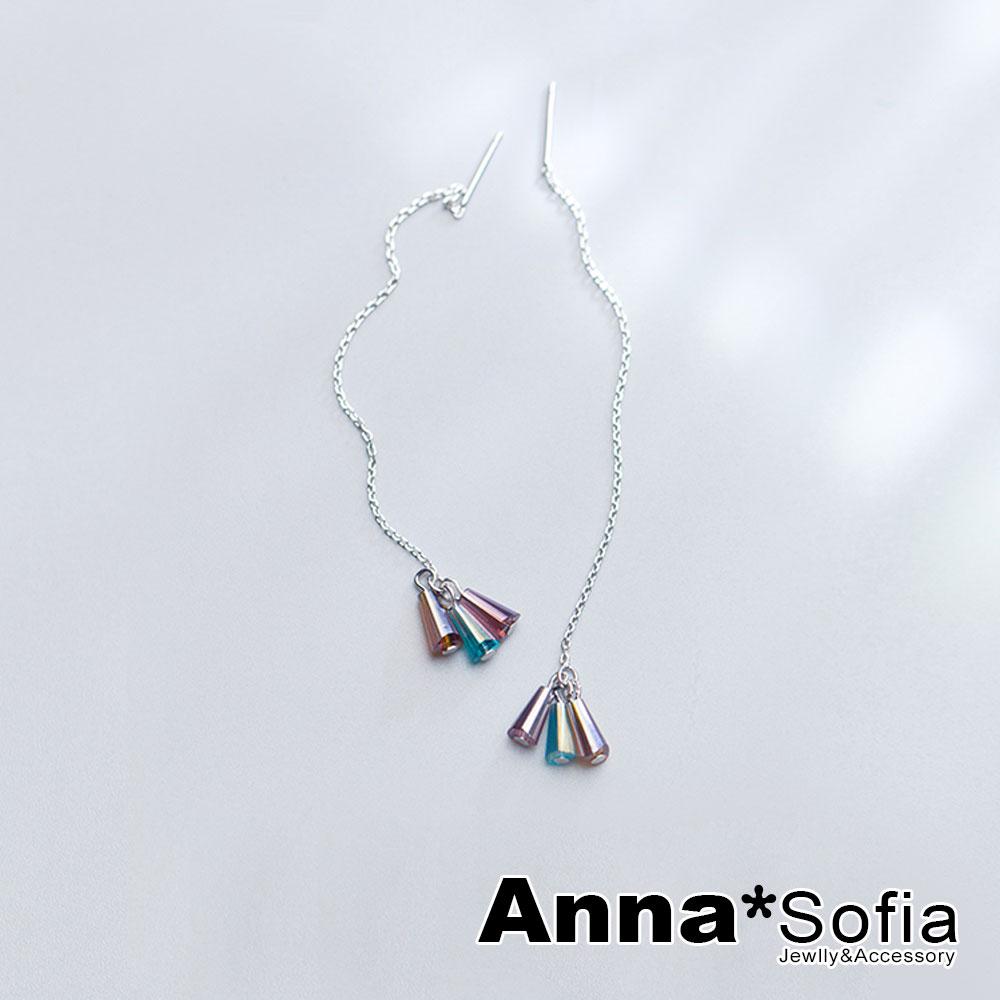 【3件5折】AnnaSofia 煥彩繽錐長耳線 925銀針耳針耳環(銀系)