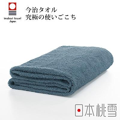 日本桃雪今治飯店浴巾(紺青)