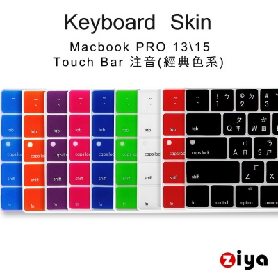Macbook Pro13/15 Touch Bar 鍵盤膜 注音經典色
