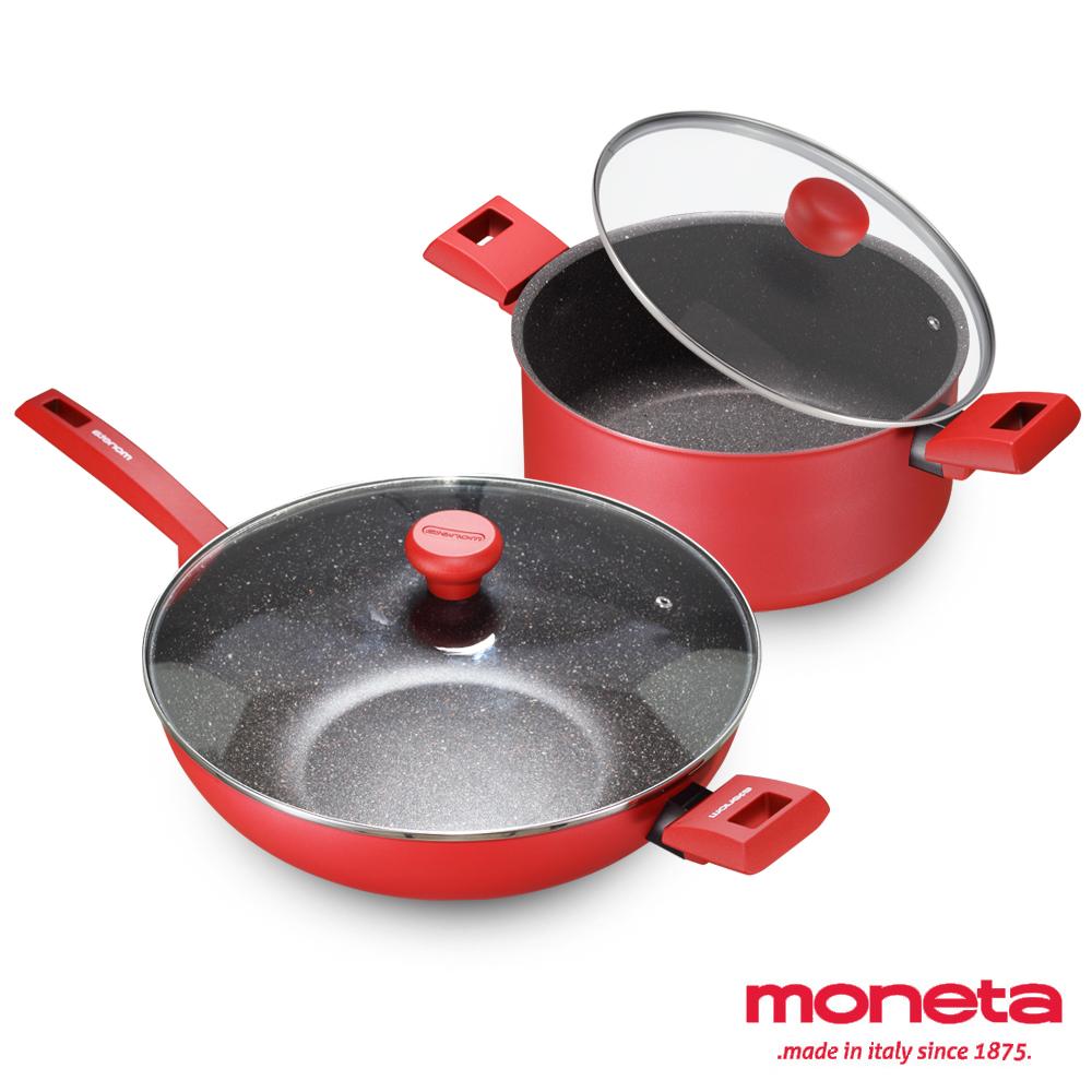 義大利MONETA天然紅石系列雙鍋組(炒鍋32cm+湯鍋24cm)(附蓋)