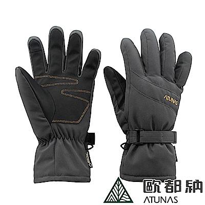 【ATUNAS 歐都納】防水防風透氣GORE-TEX保暖觸控3C手套A-A1740深灰