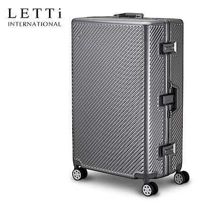 LETTi 曼妙蝶影 29吋PC鋁框斜紋行李箱(槍色)