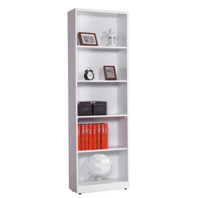 AT HOME-芬蘭2X7尺白色開放書櫃