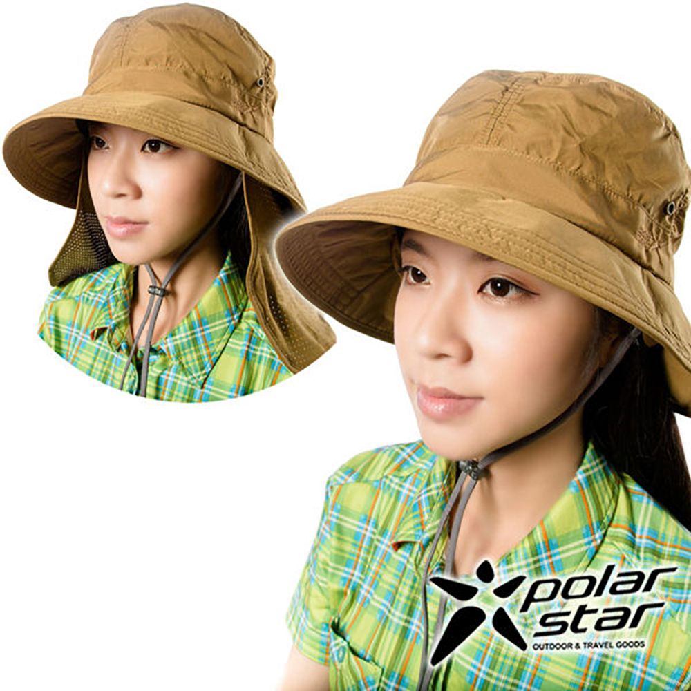 PolarStar 抗UV遮頸帽 遮陽帽『深卡其』P16505