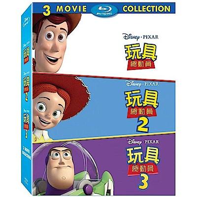 玩具總動員三部曲 (1+2+3)  藍光 BD