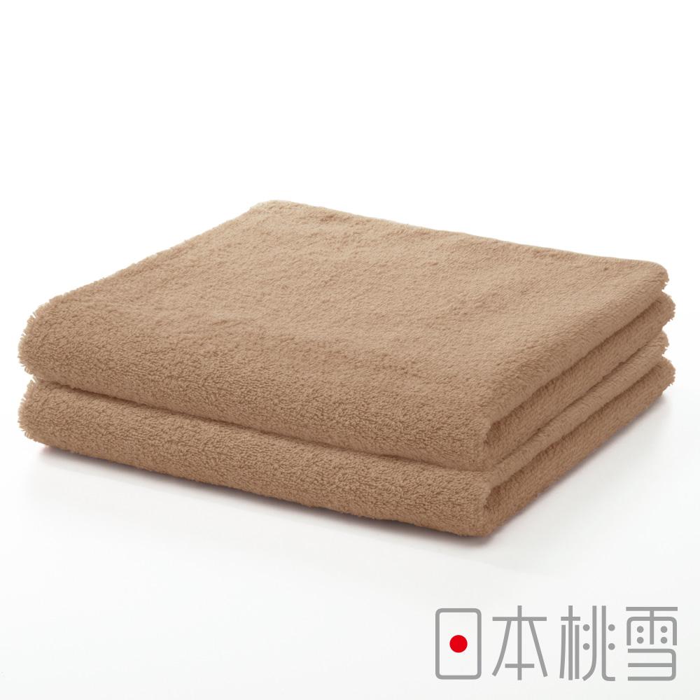 日本桃雪精梳棉飯店毛巾超值兩件組(茶棕)