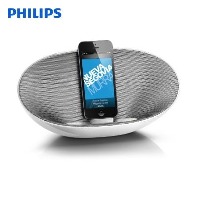 PHILIPS 飛利浦 環繞式藍牙 iPhone FUN音機 DS3480