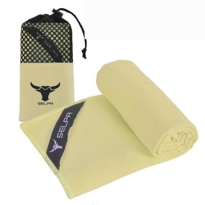 韓國SELPA 科技吸水戶外速乾毛巾 黃色