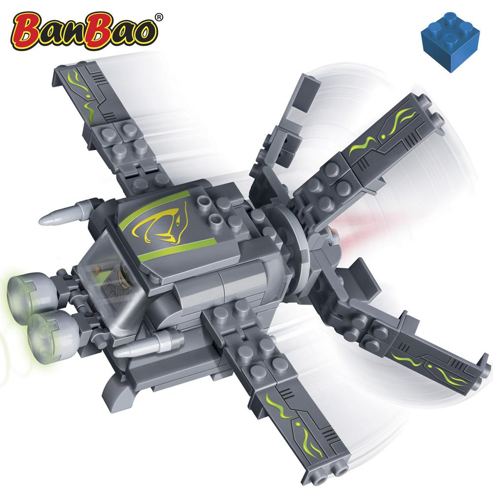 BanBao邦寶積木 超級警察系列 蚊子偵察飛行器112片(與樂高Lego相容)