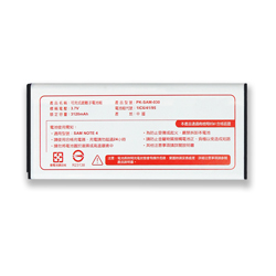 Koopin 三星 Samsung  Note 4 / N910U 認證版高容量防爆鋰電池