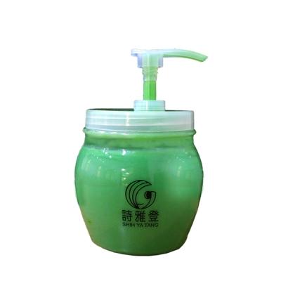 詩雅登-葉綠素涼性瞬間頭皮SPA調理霜(650ml)