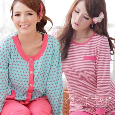 花漾美姬-微風愜意-晨光棉質居家服超值組合-任選2套