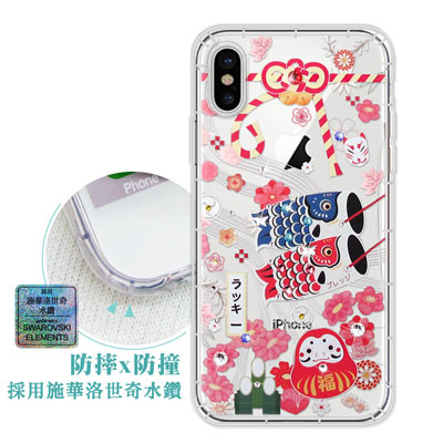 PGS iPhone X 水鑽空壓氣墊手機殼(祈福御守)
