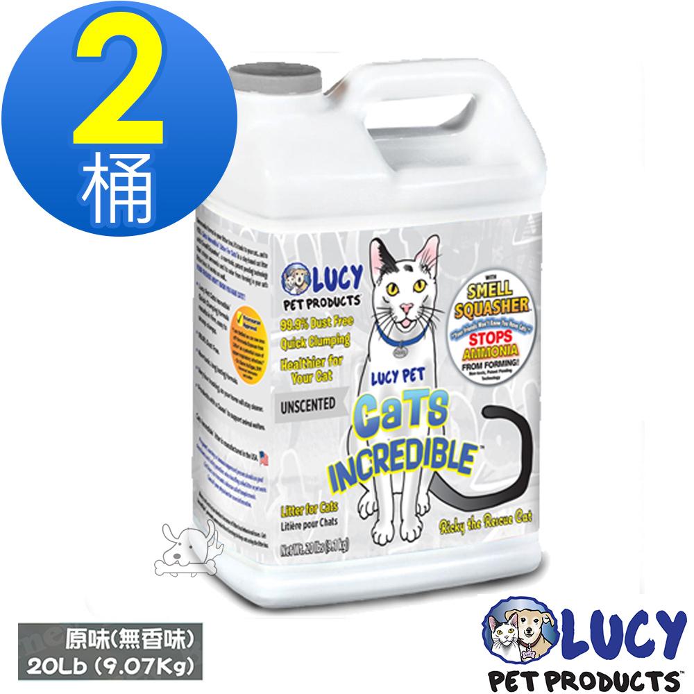 LUCY 美國原裝 魔力貓砂 系列 桶裝 20磅(9.1kg) X 2桶