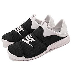 Nike Benassi SLP