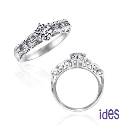 ides 愛蒂思 至愛。精選設計款50分E/VS1八心八箭鑽石戒指/結婚戒求婚戒