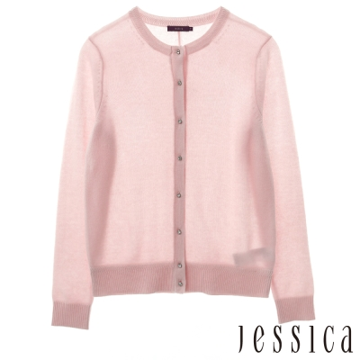 JESSICA-百搭設計針織開襟衫