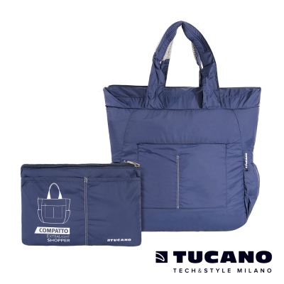 TUCANO COMPATTO 超輕量防水尼龍折疊收納購物包-藍
