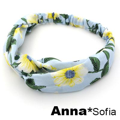 AnnaSofia 穆麗花葉交叉結 彈性寬髮帶(水藍系)