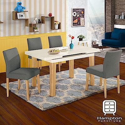 漢妮Hampton丹尼爾3.7尺餐桌椅組-1桌4椅-110.5x75x76cm